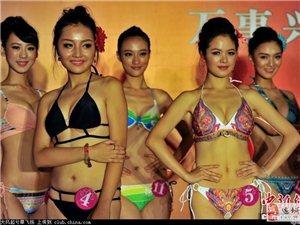 成都最美女孩大赛 校花比基尼泳装 让人垂涎三尺嗷嗷叫