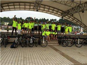松桃骑行爱好者的家――167(一路骑)单车俱乐部