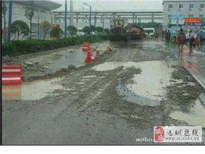 讨厌下雨,大发北站路都坏了!