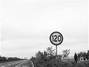 图文:我省4段高速公路10月起提速
