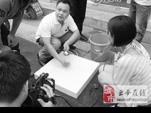 图文:湖南小伙淘金废水余热回收