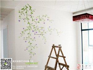 家装新风尚――墙体壁画