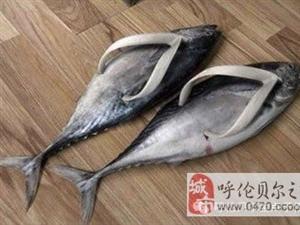 这样的鞋 你敢穿出去么? 回头率1000%暴增!!!