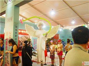 海城2014年秋季房交会于9月15日隆重开幕