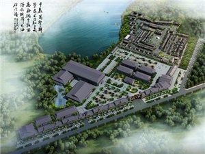 老家印象:七贤民俗村