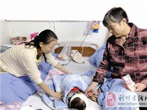 一家四口误食毒蘑菇 五岁男童昏迷两月不醒