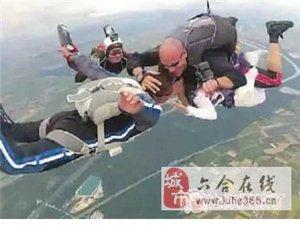 德��新人在4800米高空交�Q婚戒