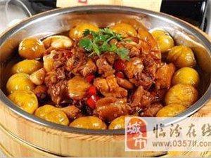 临汾美食:核桃栗子鸡、干豇豆红烧肉、豉香辣腐乳排骨等的做法