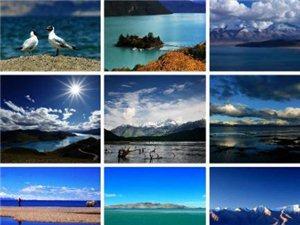 西 藏最美的十大湖泊