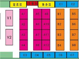 2014绥化学院首届秋季汽车文化节(滨北最大型车展)