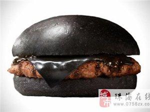 """Burger King(汉堡王)近期在日本推出两款""""黑色""""汉堡"""