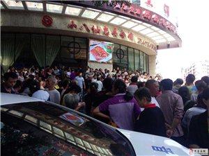 9月19日忠县芭皇酒店发生死人事件