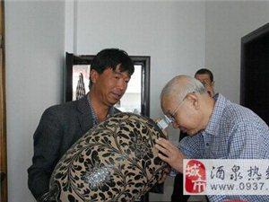 酒泉将建西北首家中国收藏文化基地