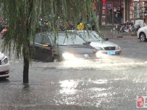 9月20日下午这场大雨来势凶猛啊,轻工这的水都上台阶了