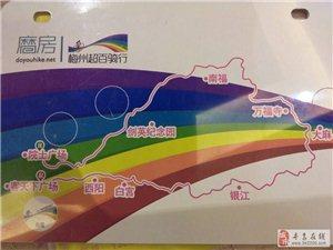 """寻乌县参加""""2014首届梅州超百骑行"""""""