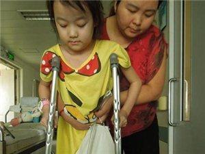 藁城8岁女孩被卷入车底,历经七次手术逃离死神魔掌