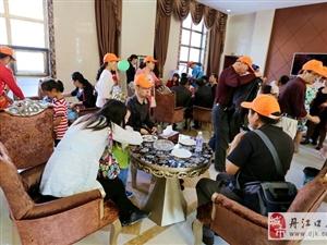 丹江口房产网 丹江口在线看房团第一期(上海花园)活动花絮
