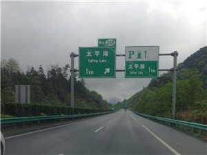 下雨天,自驾游太平湖,别有一番风情