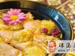 猪肝菊花汤