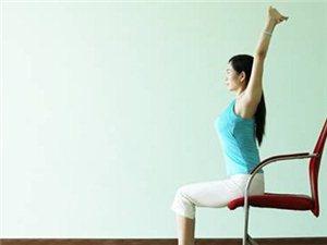 办公室瑜伽 脊柱理疗理疗13式(精编版)