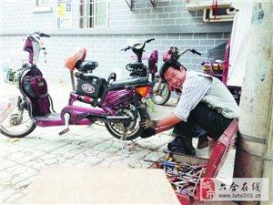 六合风雨修车人刘文虎