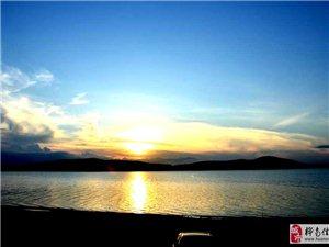 向阳湖落日余辉