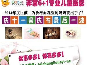 【潢川非常6+1专业儿童摄影最新客照――外景亲子照】