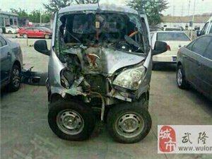 这车车牛B