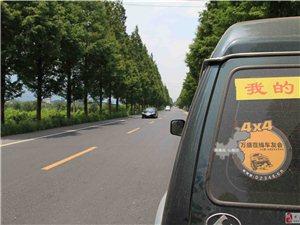 万盛车友会 - 2014西藏自驾游 西藏,是异乡,也是故土