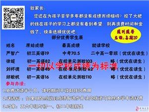 英语送成绩免费学(优优语言发展中心英语免费试读)