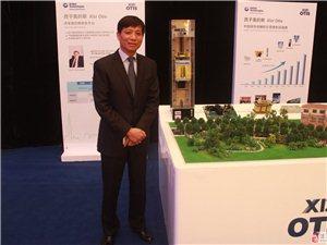 专注中国市场 服务绿色建筑
