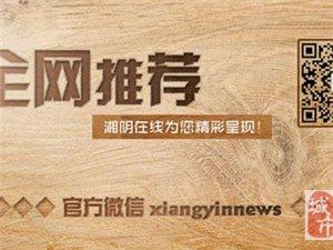澳门网上投注网址今日房产-今日全网推荐-小编甘平-2014-09-24