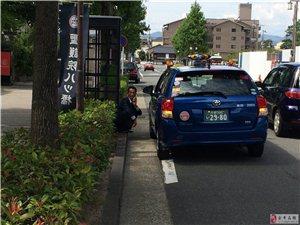 日本�S拍1