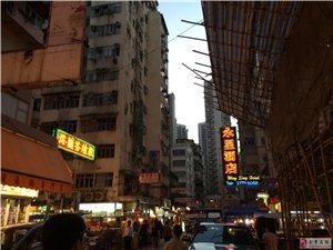 香港�S拍