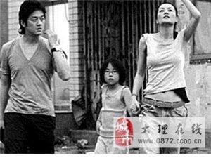 """李亚鹏回应""""锋菲恋"""":孩儿她娘,祝福你。"""