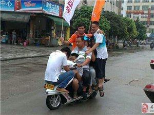 两轮车能载7人,实在是太牛了(组图)