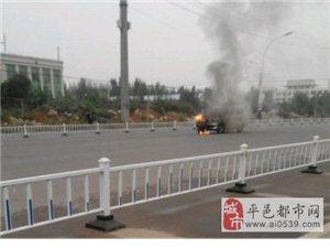 亚博体育福利版下载又一辆商务车路上自燃,尼玛车的质量伤不起啊