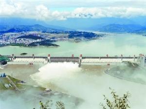 三峡大坝旅游区今起免费