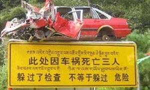 劝君驾车不要忙,免得娇妻守空房!史上最狠安全标语