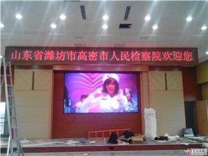 山东金运河LED室内外全彩显示屏出售