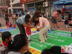 滨州新爱婴2012年秋亲子活动