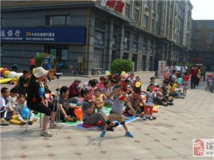滨州新爱婴2013年六一儿童节节活动现场