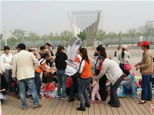 滨州新爱婴2014年风筝节亲子活动现场