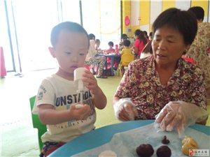 滨州新爱婴2014年中秋节亲子活动现场