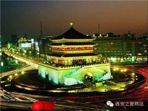 世界杯投注官网这座城――拥有中国文化魂魄的时代古城