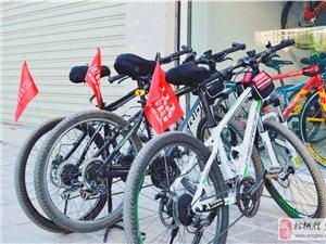 松桃167单车俱乐部―让我们一路骑行!