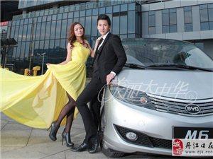 汽车、美女与帅哥