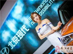 2014成都国际车展韩国车模