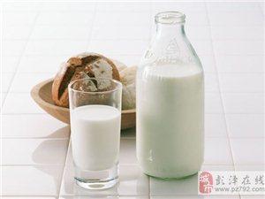 �a�}食物排行榜 牛奶不是第一名