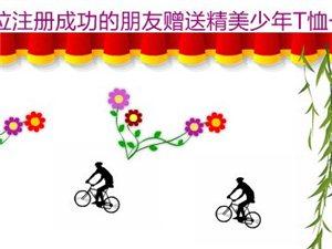 """2014年吉安市首��11.11""""非�\勿�_""""相�H��"""